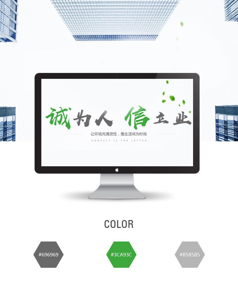 集团网站官网-雕啊科技